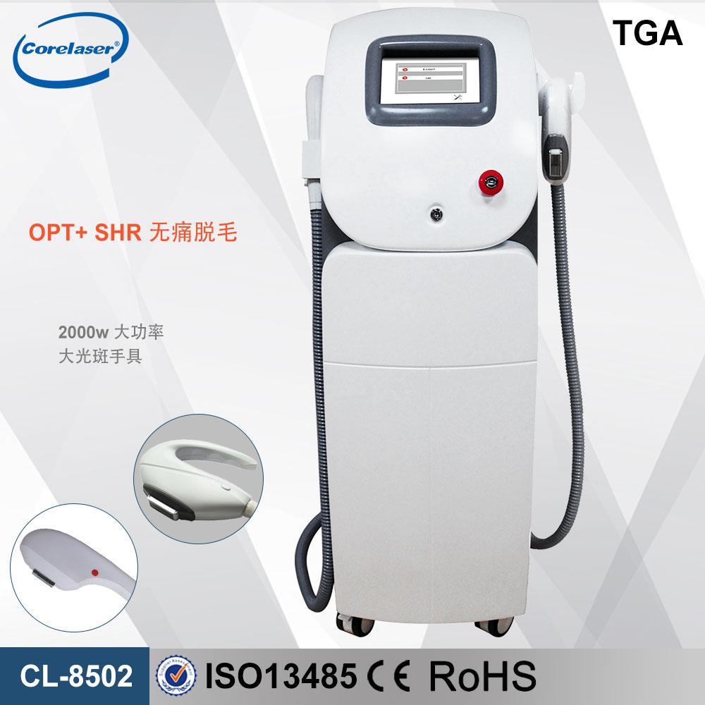 无痛脱毛仪CL-8502